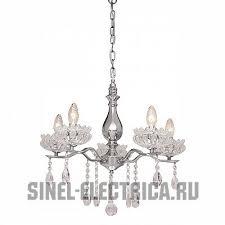 724.54.5 <b>Подвесная люстра Silver Light</b> Venere - Люстры