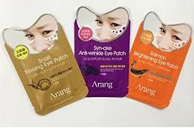 <b>Arang</b> Salmon Brightening Eye Patch (5ml x 30ea)/ Made in Korea ...