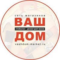 Купить <b>Матрас Евро</b>-<b>Престиж</b> «<b>Идеал</b> Плюс» в Дмитрове