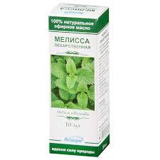 <b>Аспера Эфирное масло Мелисса</b> 10мл, купить в интернет-аптеке ...