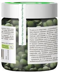 <b>Оргтиум Хлорелла</b> & <b>Спирулина</b> прессованная в таблетки, <b>50</b> г