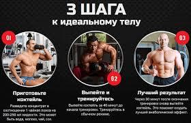 Миостимулятор купить в новосибирске