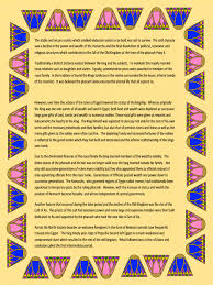 essay ancient page  comments leave a comment categories essay