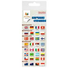 Купить <b>объемные наклейки</b> для творчества в интернет-магазине ...