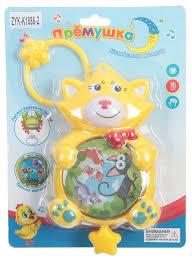 Купить <b>Подвесная игрушка Zhorya Дремушка</b> Котик (ZYK-K1886-2 ...