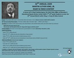 mlk jr essay and video contest 32nd annual utah state office of education usoe martin luther king jr essay video contest