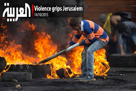Image result for jerusalem violence october 2015