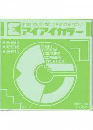 100 Sheet Single Colour C20 - <b>Apple Green</b> - <b>Solid Colour</b> - Origami