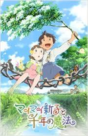 Mai Mai Shinko to Sennen no Mahou – Legendad