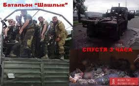 """Порошенко уверяет, что Украина полностью готова к возможному наступлению боевиков: """"Нам есть чем дать агрессору по зубам"""" - Цензор.НЕТ 4976"""