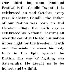 essay on gandhi jayanti in english   essay topicsshort essay on gandhi jayanti in english
