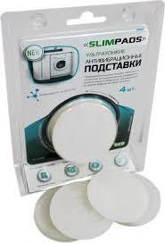 <b>Подставки HELFER HLR 0092</b> SLIMPADS купить недорого ...