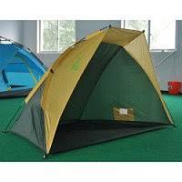 <b>Палатки</b> для отдыха в Беларуси. Сравнить цены, купить ...