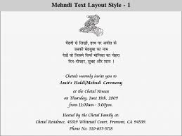 HINDU WEDDING INVITATION WORDINGS IN HINDI LANGUAGE ~ FindMemes.com