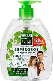 <b>Чистая Линия</b> Фитотерапия <b>Жидкое</b> крем-<b>мыло</b> Для всей семьи ...