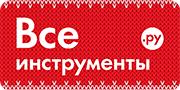 <b>Защита топливного бака АвтоБРОНЯ</b> Geely Emgrand X7 2013 ...
