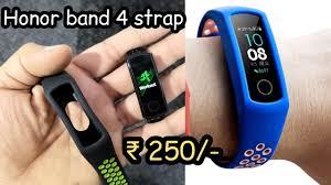 Amazing <b>strap</b> for <b>honor band 4</b> & honor band 5 - YouTube