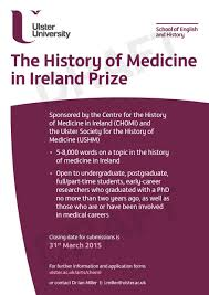 centre for the history of medicine in chomi centre for history of medicine in essay prize