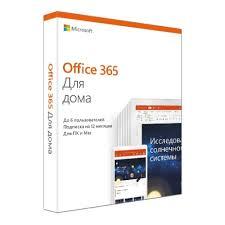 <b>Программное обеспечение Microsoft Office</b> 365 Home Russian ...