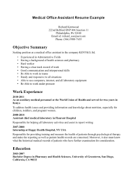 resume skills medical field sample document resume resume skills medical field how to write a medical resume 7 steps pictures resumes templates