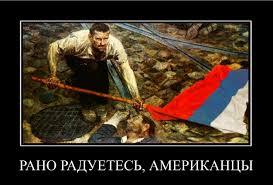 Путин не планирует захватывать новые территории Украины. У него другая тактика по дестабилизации нашей страны, - Геращенко - Цензор.НЕТ 7200