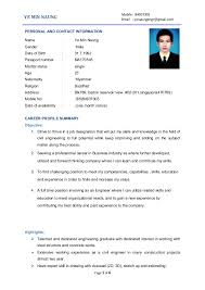 civil engineer resume click here to download this civil engineering resume template httpwww civil engineer resume sample resume for civil engineer