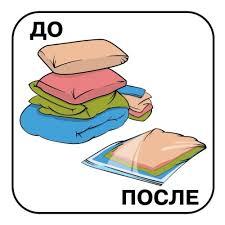<b>Вакуумный пакет</b> ДОЛЯНА для хранения вещей <b>50х60 см</b> ...