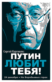 Завтра главы МИД ЕС могут принять решение о продлении санкций против России, - депутат Европарламента - Цензор.НЕТ 2305