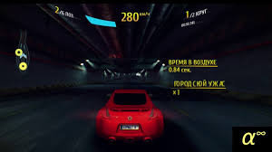 Проводной руль Trust GXT 288 <b>Racing Wheel</b> PC/PS3 тест ...