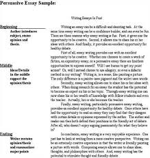 free elementary essays and papers   helpme elementary school essay writing i truly enjoyed reading your posts