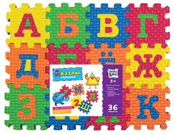 <b>Пазлы</b> с буквами, 36 элементов