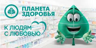 <b>Ivomed</b>: купить под заказ с доставкой по России. Цена на ...