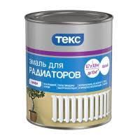 <b>Эмаль алкидная Текс Профи</b> для радиаторов 0,9 кг, цена - купить ...