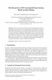 essay science science and technology essays academic papers the research on cet automated essay scoring based on data mining advances in computer science and