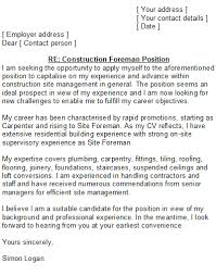 construction cover letter sample writing a speculative cover letter