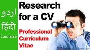 research for a curriculum vitae create a professional cv design research for a curriculum vitae create a professional cv design urdu hindi tutorial