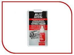Купить <b>AVS</b> в интернет магазине Sportle | Страница 4