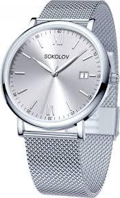 <b>Мужские</b> наручные <b>часы SOKOLOV</b> (<b>Соколов</b>) — купить на ...