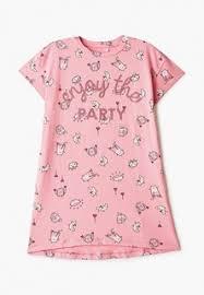 Розовые детские <b>ночные</b> сорочки