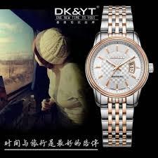 <b>Dk</b> & Yt Роскошные <b>Наручные Часы</b> Мода Браслет Часы Набор ...