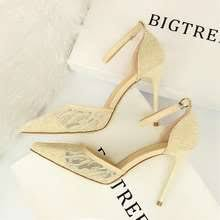 Buy High Heels from <b>Bigtree</b> in Malaysia September 2019