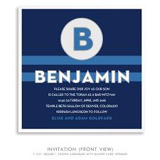 benjamin evan suite blue bar mitzvah invitations bar 5252 01 png