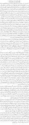 urdu columns urdu article on 40th international earth day daily express urdu columns mehmood alam khalid environmental pollution global challenges