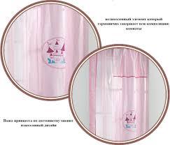 <b>Cilek Princess</b> AKS 5178 тюль 5178 - купить в интернет-магазине ...