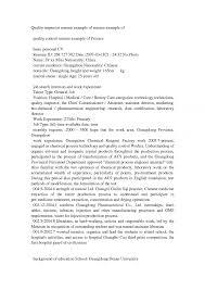 credit control cv assistant document controller resume assistant credit control cv assistant document controller resume assistant cost controller resume assistant controller resume examples assistant controller resume