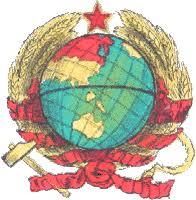 Escudo de la Unión Soviética