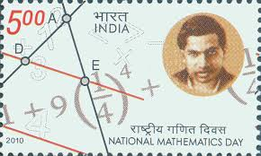 ramanujan thesis view full image