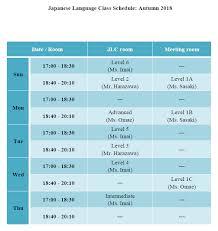 <b>Japanese</b> Language Course <b>Autumn 2018</b> : Embassy of <b>Japan</b> in ...