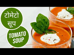 Best Homemade <b>Tomato Soup</b> Recipe