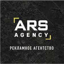 """Рекламное агентство """"Ars agency"""" - искусство создавать рекламу ..."""